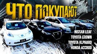 Самые популярные авто из Японии
