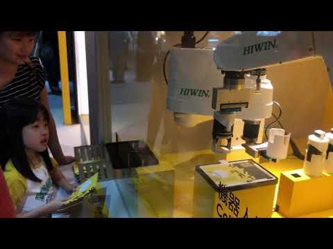 動力與機械廳 智慧製造專區影片 民眾體驗影片