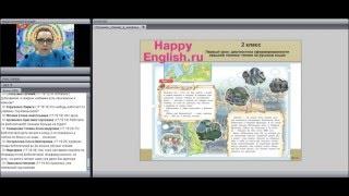 Обучение чтению на уроках английского языка в начальной школе Казеичева А.Е.