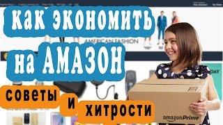видео Алиэкспресс отзывы покупателей из России и СНГ + личный опыт...
