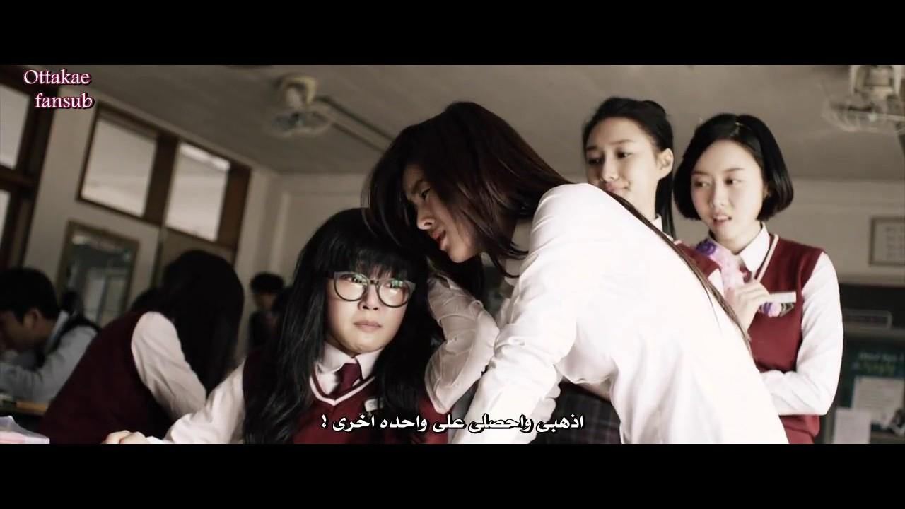 فيلم كوري مدرسي مترجم