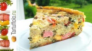 Закусочный пирог к завтраку за 5 минут!!! + выпечка