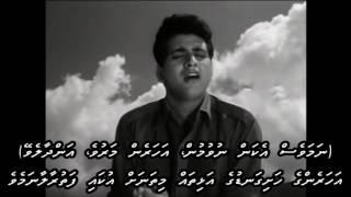 Teri yaad dil se bhulane chala hoon with Dhivehi subs