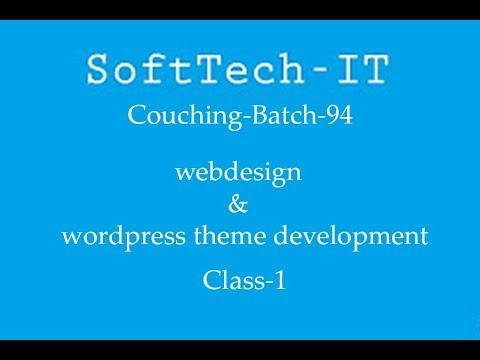 Softtech it orginal video | webdesign and development course tutorial class one part one