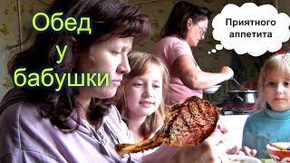 ЗРЯ СОРВАЛИСЬ/ОБЛОМ С ВРАЧОМ/ОБЕД У БАБУШКИ