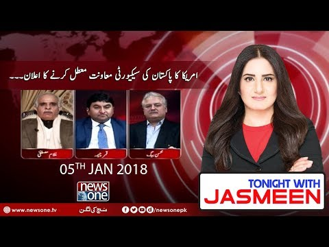 TONIGHT WITH JASMEEN - 05 January-2018 - News One
