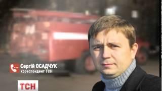 видео Одеський Обліковий банк