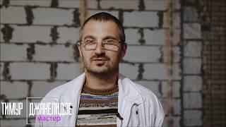 Ремонтно-Оздоблювальні роботи в Ростові-на-Дону