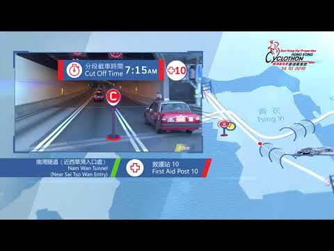 2018 Sun Hung Kai Properties Hong Kong Cyclothon – Route of 50 km Ride