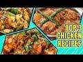 Best Chicken Recipes | Top 3 Chicken Recipes By Chef Neelam Bajwa | Chicken Recipe