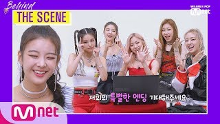 [BEHIND THE SCENE - ITZY] KPOP TV Show | M COUNTDOWN 190822 EP.631