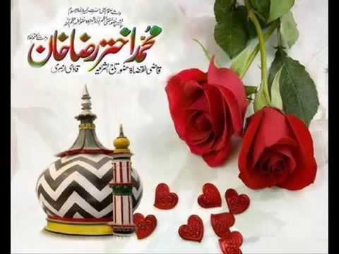 Aala Hazrat Ka Dulara Mustafa Raza Ka Pyara Mera Tajushshariah  (Rehan Raza).mp4
