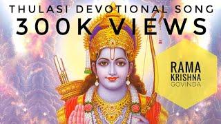 Rama krishna (TuLaSi album M