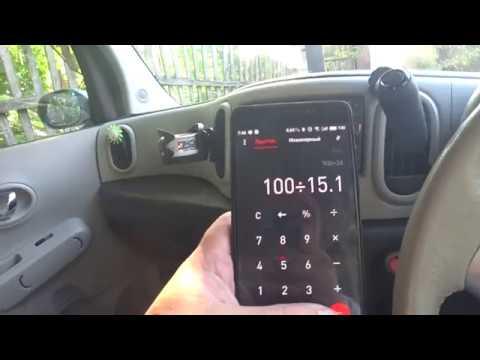 РЕАЛЬНЫЙ расход топлива Nissan Cube Z12 Hr15de