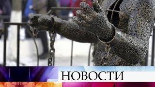 Акция «Колокол памяти» проходит в России в День памяти жертв политических репрессий.