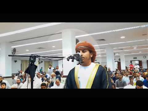 Crying While Reciting Quran || By Sheikh Hazza Al-Balushi || Beautiful Quran Recitation