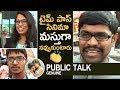 Chalo Movie Genuine Public Talk | Review | Naga Shaurya | Rashmika | TFPC Mp3