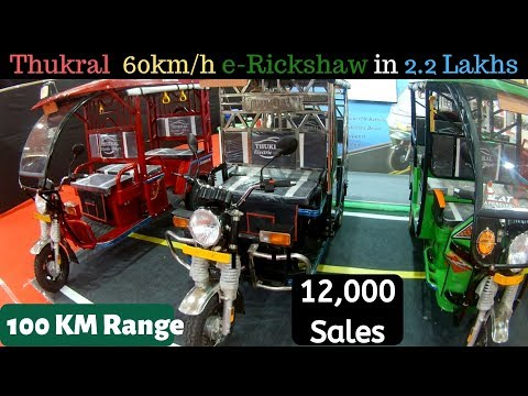 Thukral e-Rickshaw Price and Specifications Details in India