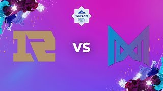 Royal Never Give Up vs Nigma - Map4 | Ru-VODs | WePlay! Bukovel Minor 2020