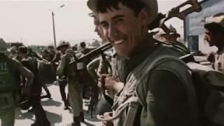 ☭ 7Б - Молодые ветра ☭ Афганская  война