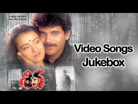 Download Shiva Telugu Movie Full Video Songs Jukebox || Nagarjuna, Amala, JD Chakravarthy