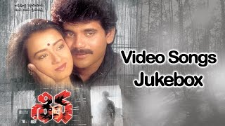 Shiva Movie Video Songs || Jukebox || Nagarjuna, Amala, JD Chakravarthy