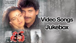 Shiva Movie Video Songs || Jukebox || Nagarjuna, Amala, JD Chakravarthy