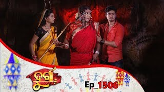 Durga | Full Ep 1506 | 8th Oct 2019 | Odia Serial – TarangTV