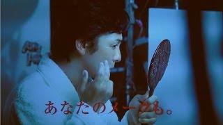 歌舞伎俳優の片岡愛之助が13日、都内で行われた資生堂『フルメーク ウォ...
