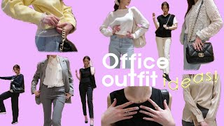 10 SPRING WORK OUTFITS | 봄 출근룩…