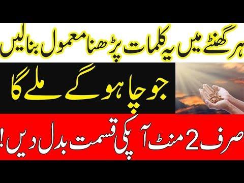 29 Ramzan Kareem Ka Powerful Aml //Sorat Rakhman Ka Wazifa//Islamic Fiqah from YouTube · Duration:  10 minutes 11 seconds