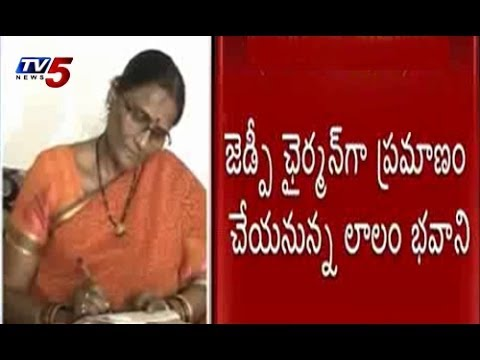 TDP Won Visakha ZPTC Chairman Seat : TV5 News