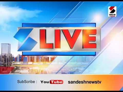 Sandesh News Ground Zero Report From Jujva Dam ॥ Sandesh News TV