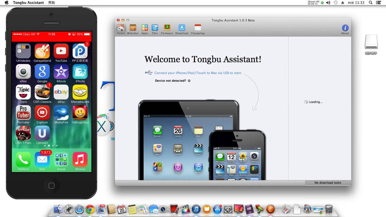 app store ipad 2 gratis