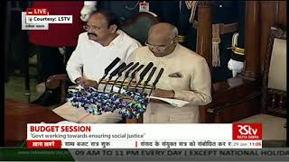 Start of Budget Session of Parliament   January 29, 2018