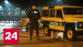 Неизвестный напал на посольство США в Черногории - Россия 24