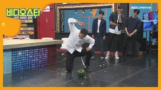 김요한의 강스파이크 과일 즙짜기(?)