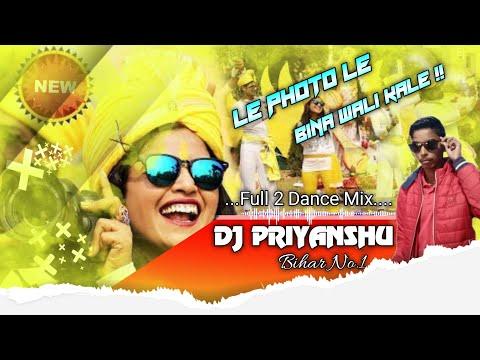 1st-saraswati-puja-dj-song- -le-photo-le-bina-wali-ka-le- -tapori-visarjan-dance-mix- -djpriyanshu