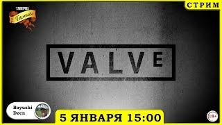 [PC/Valve/01] Знакомимся с классикой от Valve! Будем проходить Half-Live и Left 4 Dead!