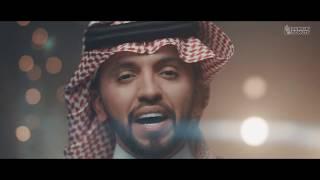 البيارق سعودية - صالح اليامي | #اليوم_الوطني88