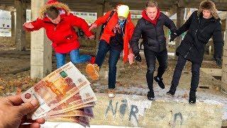 Кто Последний Простоит На Одной Ноге, Получит 20000 Рублей Челлендж