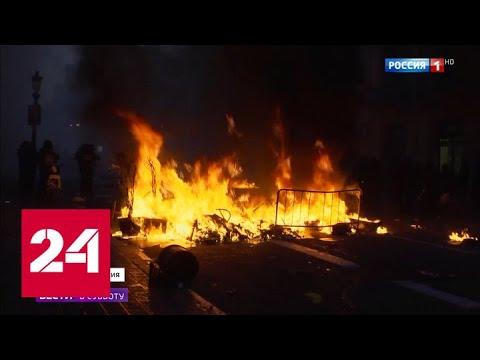 Барселона: уже не протесты, а война - Россия 24
