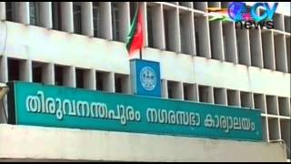 Trivandrum hotels to be evaluated with Grading