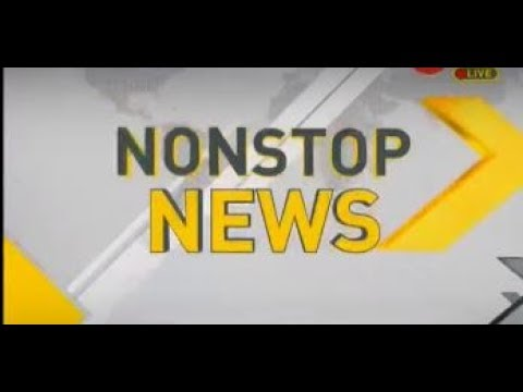 DNA: Non Stop News, 17th July 2019