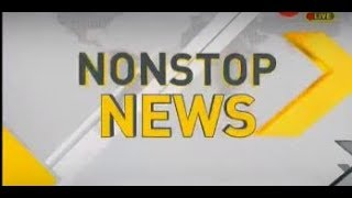 Baixar DNA: Non Stop News, 17th July 2019