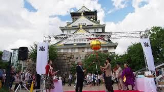 大阪城天守閣、入館者1億人突破