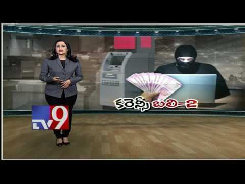 Wanna Cry virus shuts ATMs down, compounds cash woes - TV9