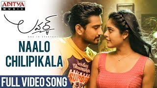 Download lagu Naalo Chilipi Kala Full Video Song || Lover Video Songs || Raj Tarun, Riddhi Kumar