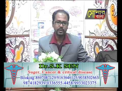 Sonar Bangla Channel|dr. s k sen (piles special episode) december 15 2014