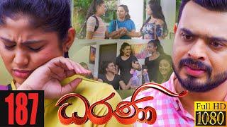 Dharani | Episode 187  03rd June 2021 Thumbnail